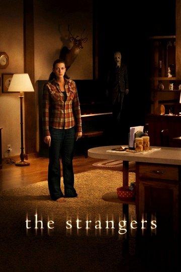 Постер Незнакомцы