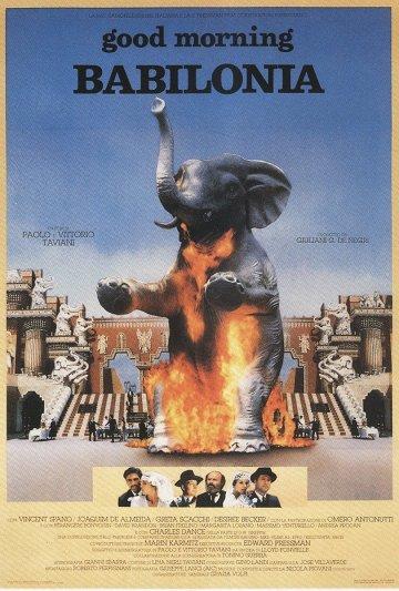 Постер С добрым утром, Вавилон