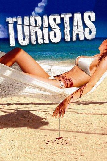 Постер Туристас