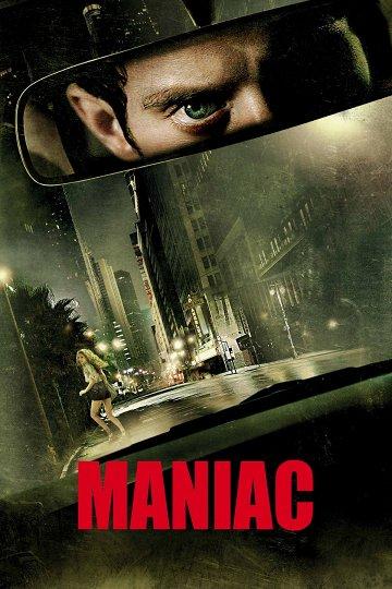 Постер Маньяк