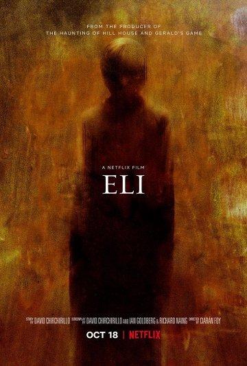 Постер Eli