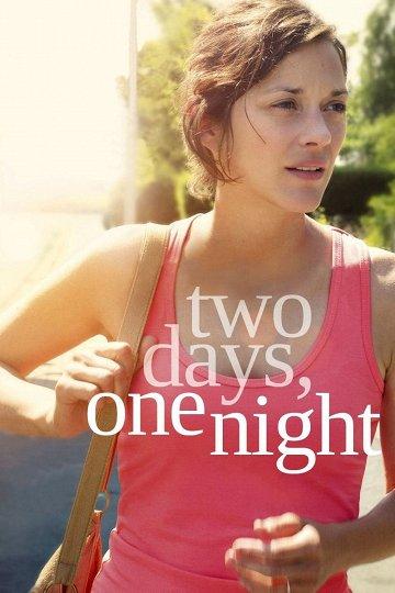 Постер Два дня, одна ночь