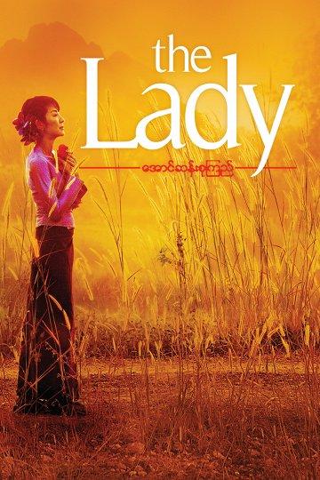 Постер Леди