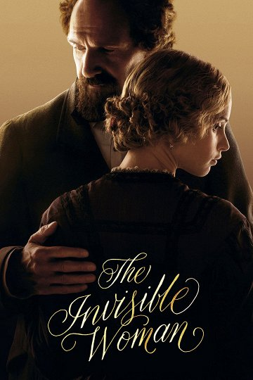 Постер Невидимая женщина
