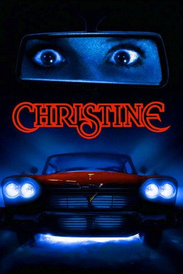 Постер Кристина