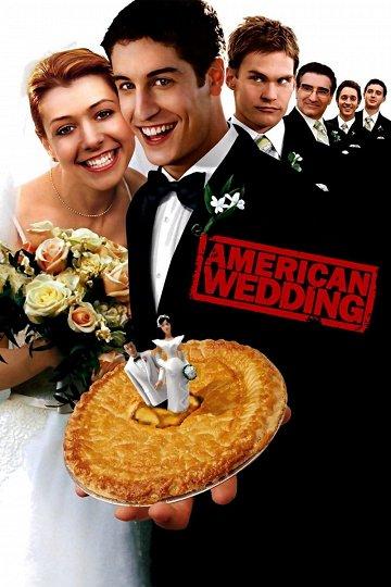 Постер Американский пирог-3: Свадьба