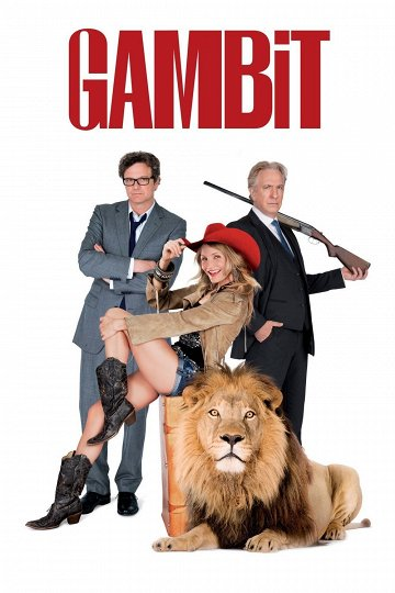 Постер Гамбит