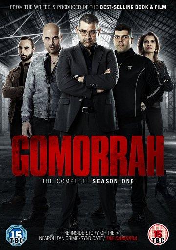 Постер Гоморра