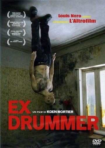 Постер Экс-ударник