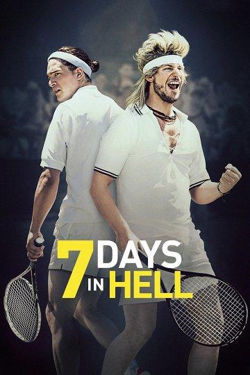 Постер Семь дней в аду