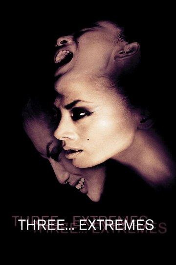 Постер Три... экстрима
