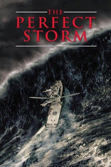 Постер Идеальный шторм