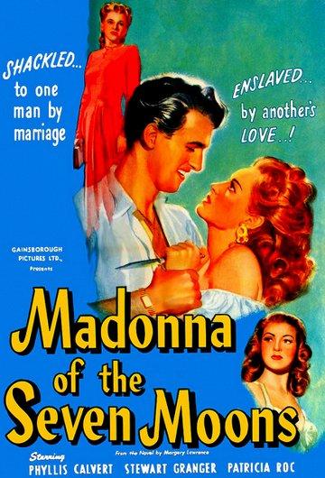 Постер Мадонна семи лун