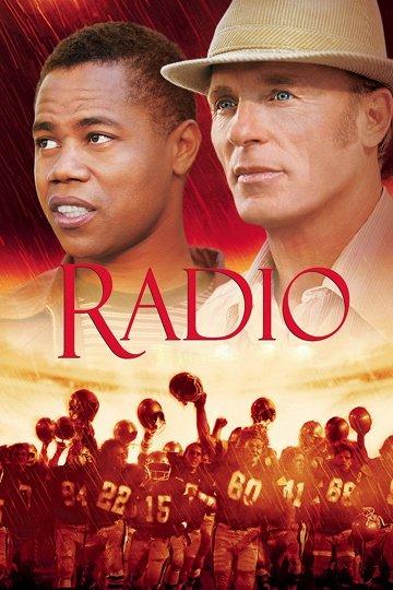 Постер Радио