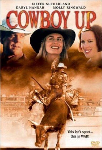 Постер Огненный ринг