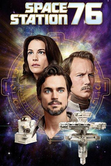 Постер Космическая станция 76