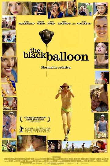 Постер Черный шар