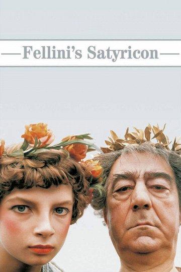 Постер Сатирикон