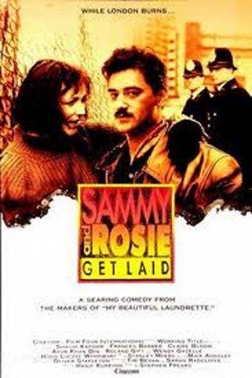 Постер Сэмми и Рози