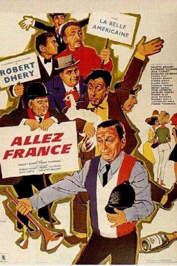 Постер Вперед, Франция!