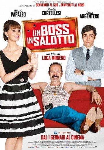 Постер Босс в гостиной