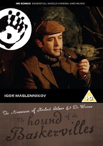 Постер Приключения Шерлока Холмса и доктора Ватсона: Собака Баскервилей