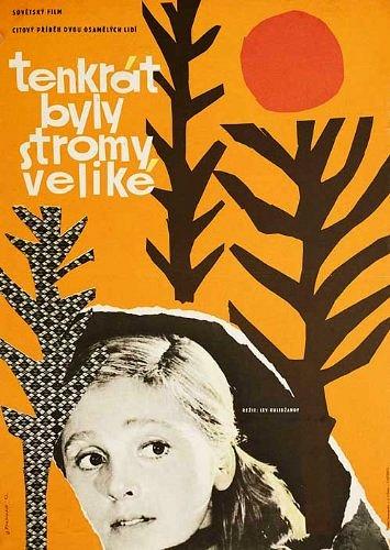 Постер Когда деревья были большими