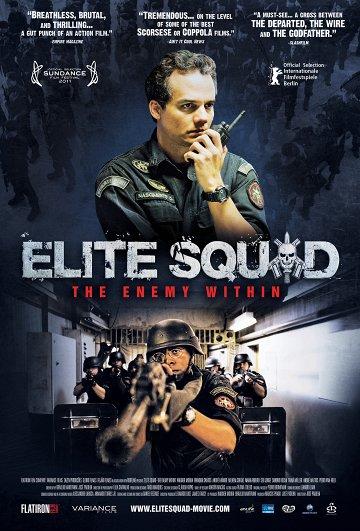 Постер Элитный отряд: Враг внутри