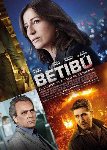 Постер Бетибу