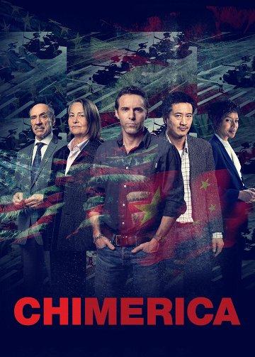 Постер Химерика