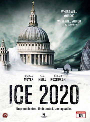 Постер День, когда земля замерзла