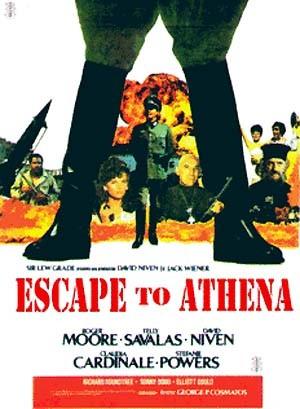 Бегство к Афине (Escape to Athena)