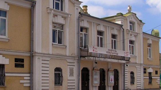 Академический театр им. Вахтангова