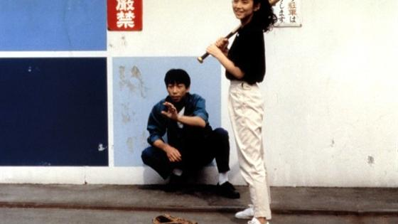 Юрико Исида (Yuriko Ishida)
