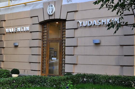 Valentin Yudashkin