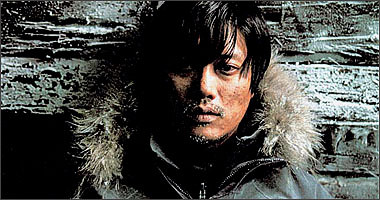 Антарктический дневник (Namgeuk-ilgi)