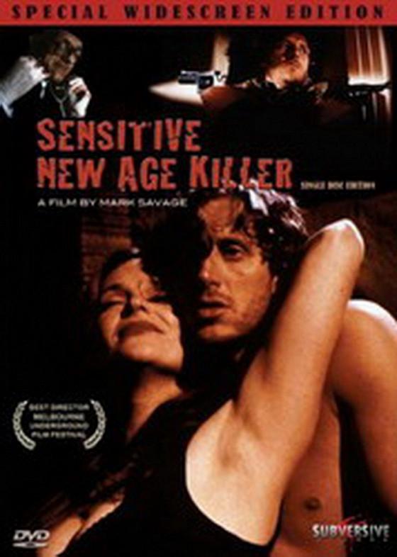 Наш папа — киллер (Sensitive New-Age Killer)