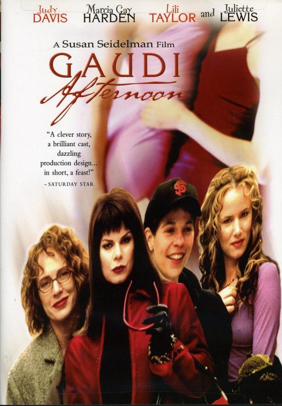 Полдень с Гауди (Gaudi Afternoon)