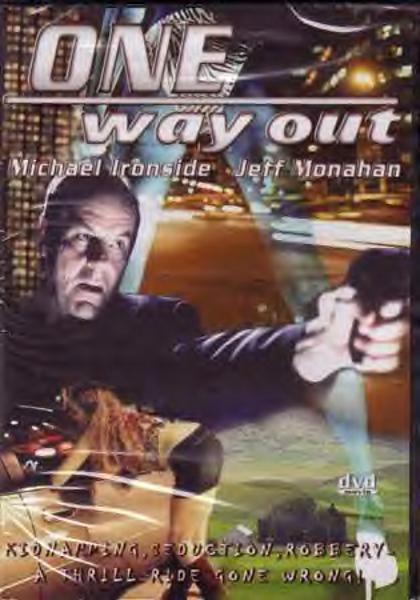 Единственный выход (One Way Out)