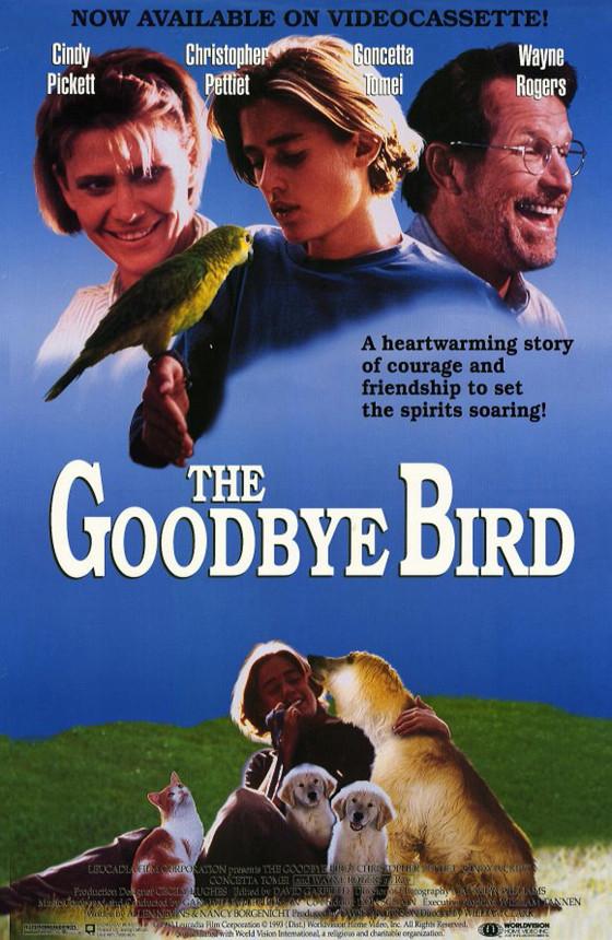 Прощальная птица (The Goodbye Bird)