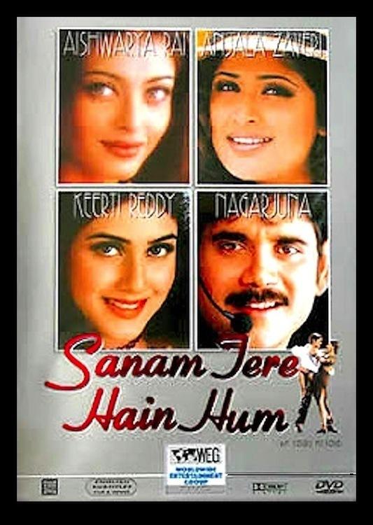 Голос сердца (Sanam Tere Hain Hum)
