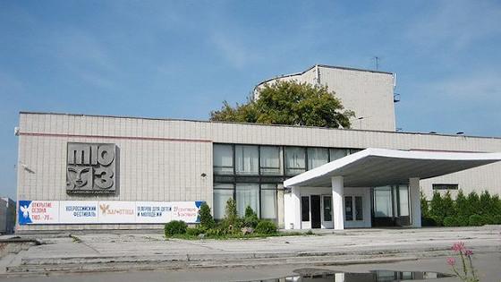 Омский театр юных зрителей