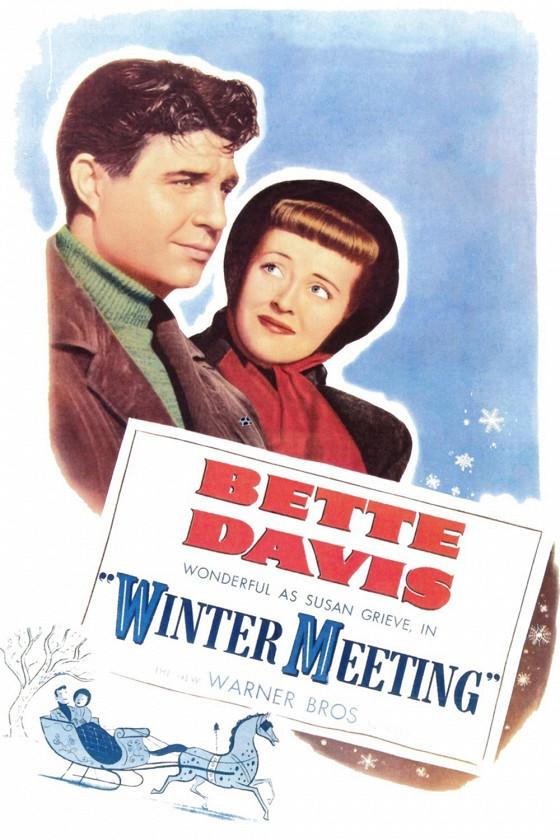 Зимняя встреча (Winter Meeting)