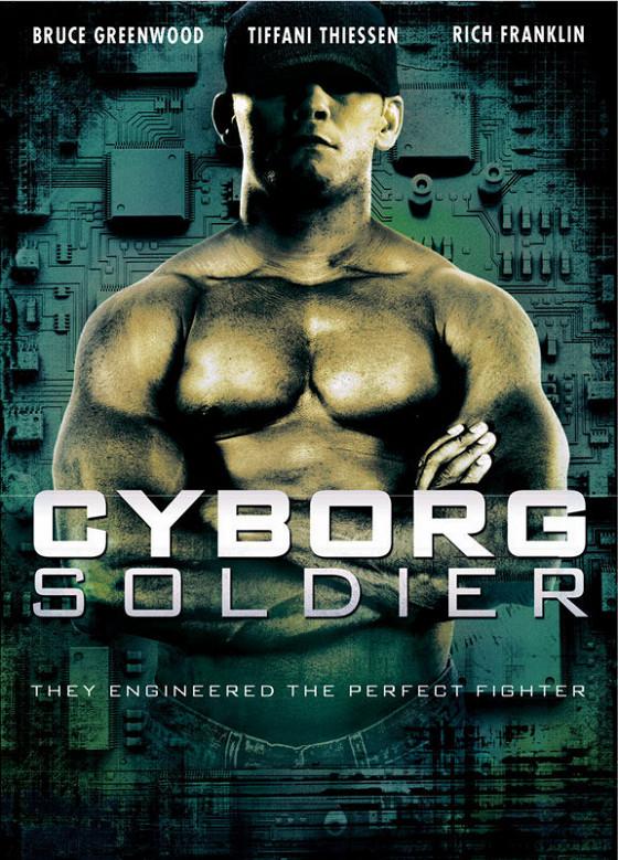 Солдат-киборг (Cyborg Soldier)