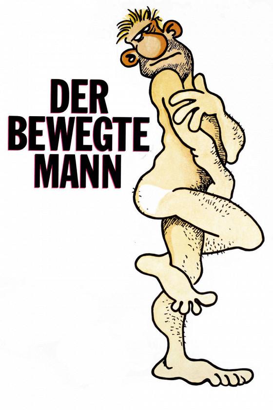 Самый желанный мужчина (Der Bewegte Mann)