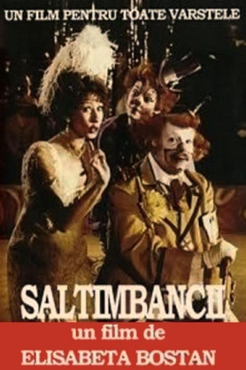 Этот грустный веселый цирк (Saltimbancii)