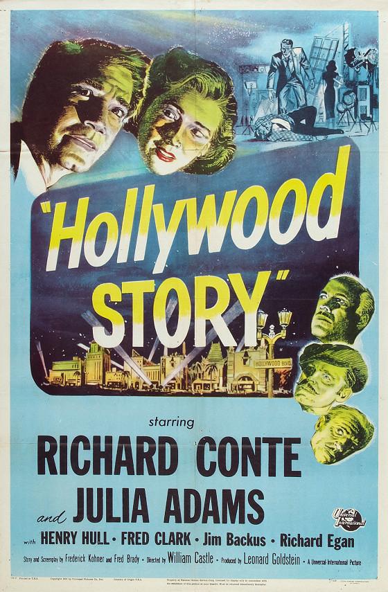 Голливудская история (Hollywood Story)
