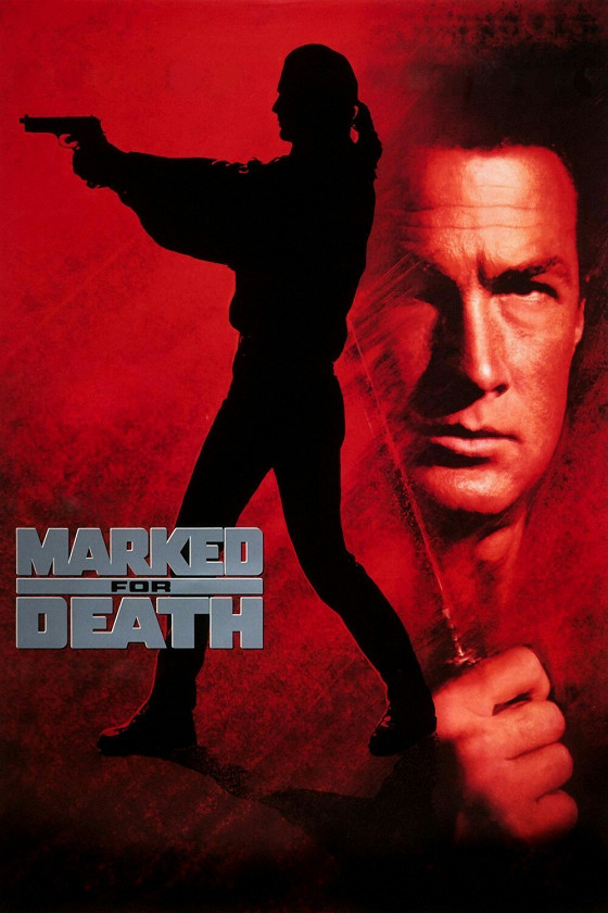 Помеченный смертью (Marked for Death)