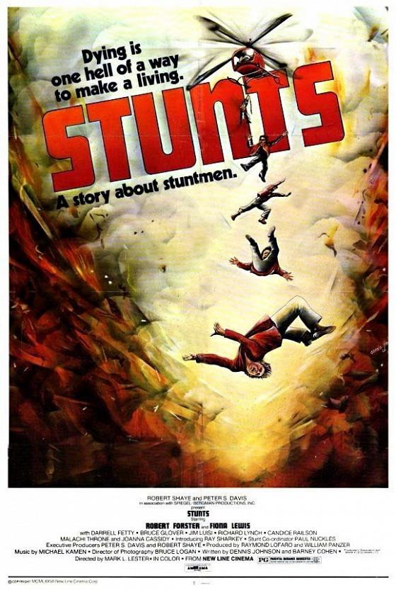 Каскадеры (Stunts)