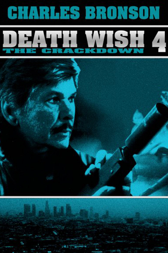 Жажда смерти-4: Крушение (Death Wish 4: The Crackdown)